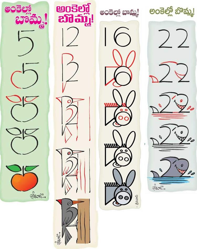 totnens-aprenem-numero-dibuix1