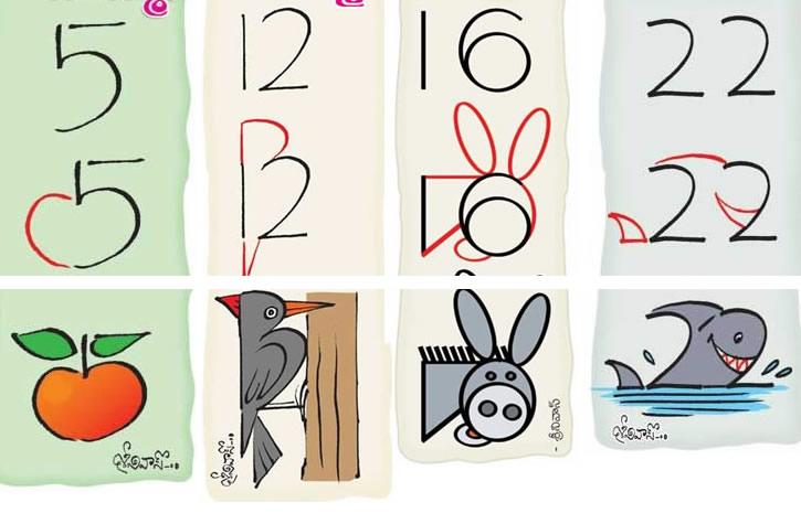 totnens-aprenem-numeros-dibuix2