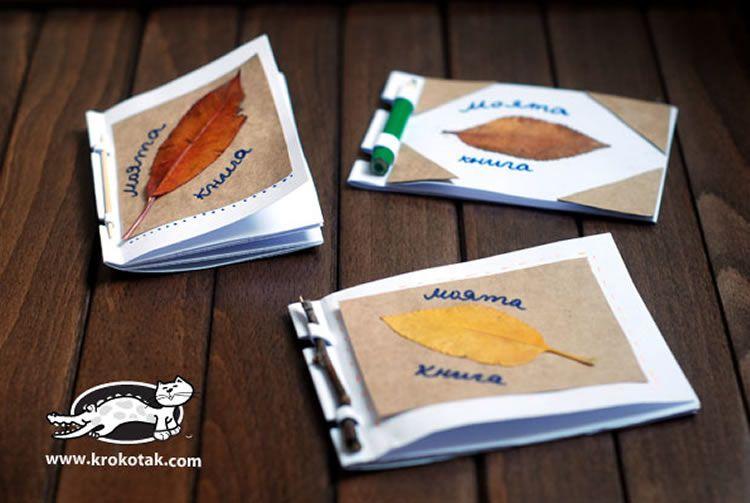 totnens-llibreta-anotacions-excursio-nens1