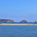 Parc Natural del Montgrí, Illes Medes i Baix Ter